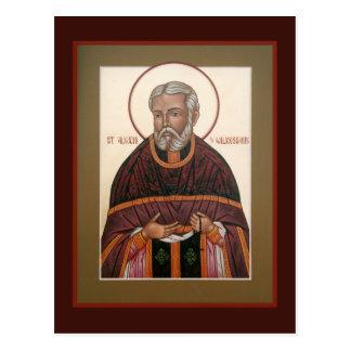 St. Alexis (Toth) de la tarjeta del rezo de la