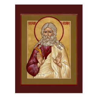 St. Benjamin la tarjeta del rezo del patriarca
