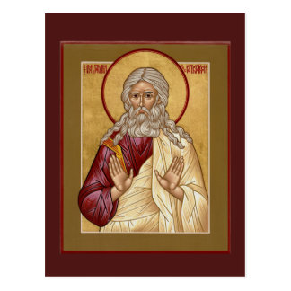 St. Benjamin la tarjeta del rezo del patriarca Postal