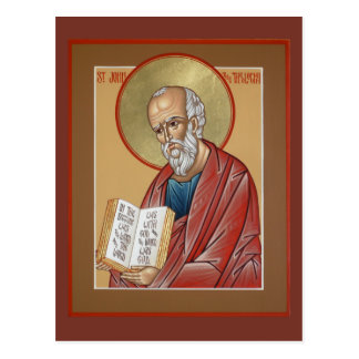 St. John la tarjeta del rezo del teólogo