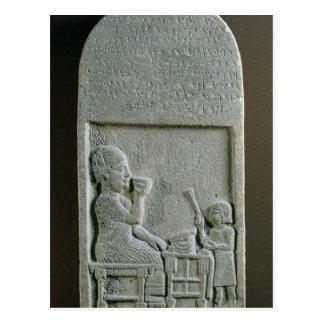 Stela de Si'gabbor, sacerdote de dios de la luna Postal