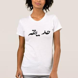 Su nombre de encargo en camiseta del Urdu