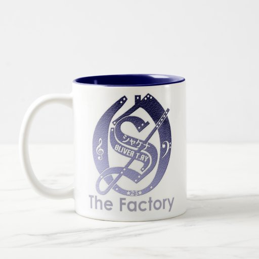 Su taza de la fábrica