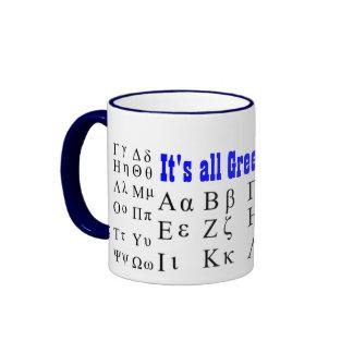 Su todo el Griego a mí taza