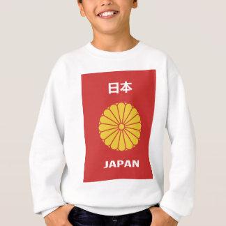 Sudadera - 日本 - tenedor japonés Japón del pasaporte del