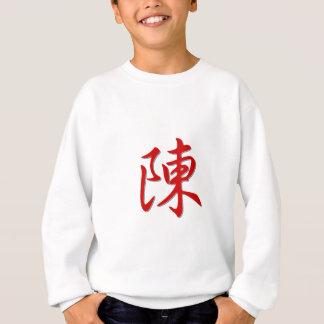 Sudadera 陈 del apellido