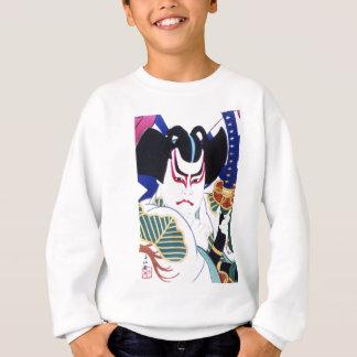 Sudadera Arte del actor de Kabuki del japonés por el 名取春仙