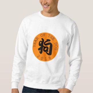 Sudor básico del perro del año B del círculo chino Sudadera