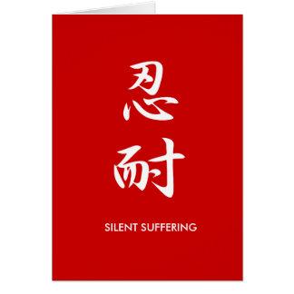 Sufrimiento silencioso - Nintai Tarjeta