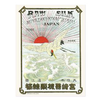 Sun y etiqueta de seda japonesa del vintage del postal