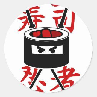 Sushi Ninja Pegatina