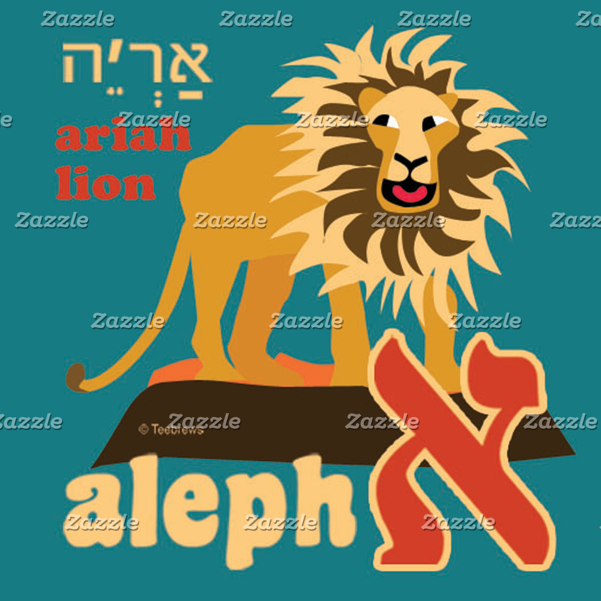 Alephbet Pillows