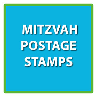 Bar Bat Mitzvah Stamps