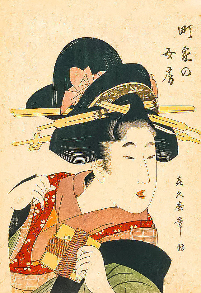 Japanese Artwork Vintage