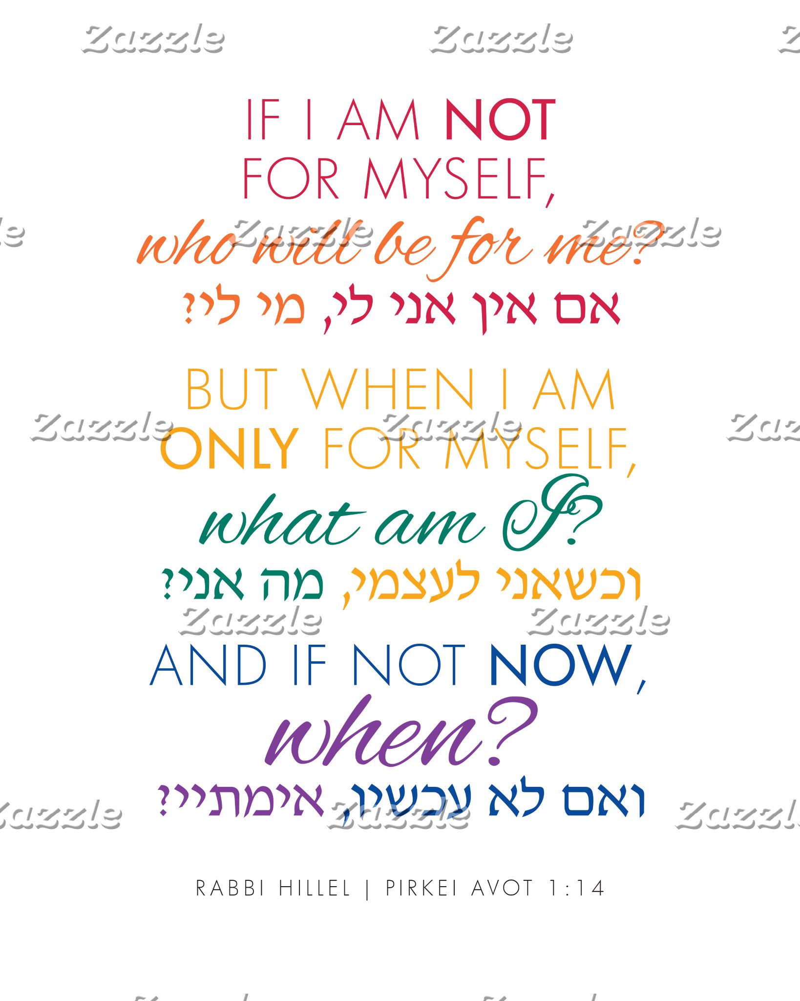Talmud Quotes
