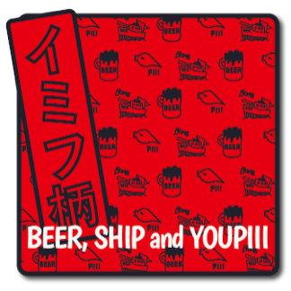 BEER, SHIP and YOUPIII