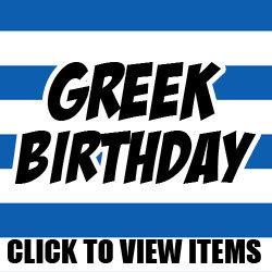 Greek Birthday