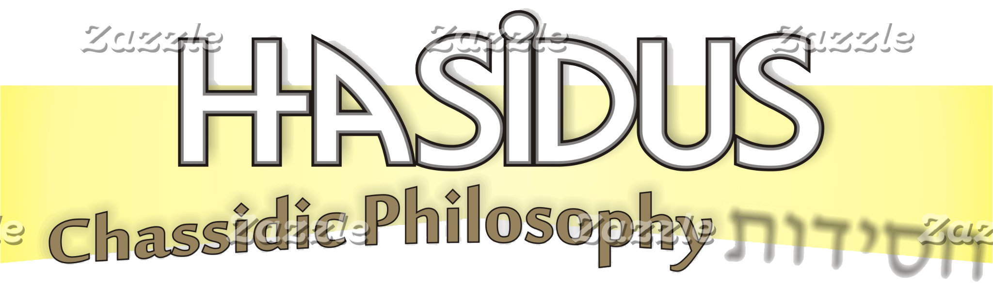 Hasidus-Chassidic Philosophy