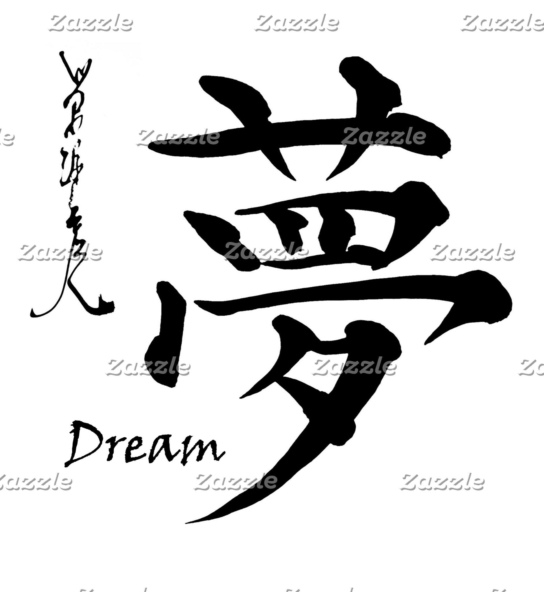 Kanji Symbols