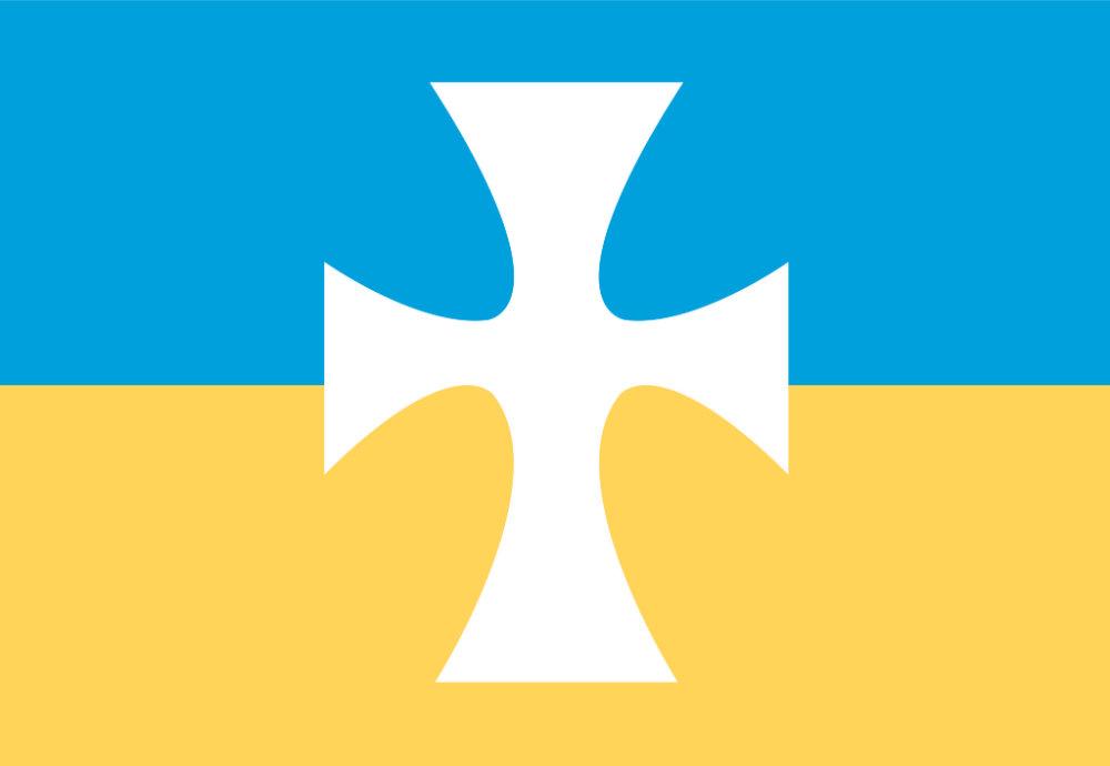 Sigma Chi Flag