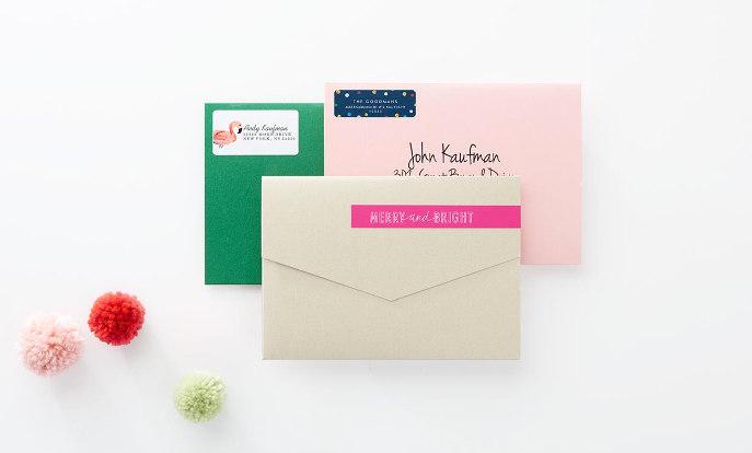 Decora tu correspondencia con etiquetas de Navidad