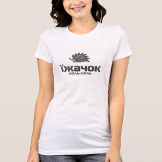 T1 de la camiseta de las mujeres