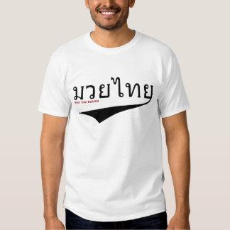 t - shirt boxe muay thai n3o-BOXING ® Camisetas