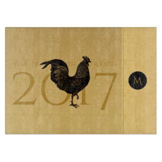 Tabla de cortar elegante 2017 del año del gallo