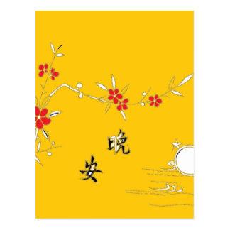 tabla de la flor de buenas noches postal