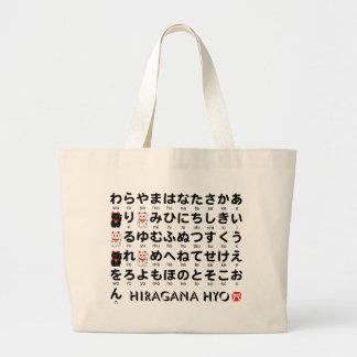 Tabla japonesa de los Hiragana (alfabeto) Bolsa De Tela Grande
