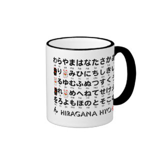 Tabla japonesa de los Hiragana y de las katakanas Taza A Dos Colores