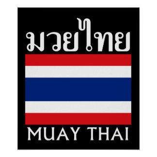 Tailandés de Muay + Bandera de Tailandia Póster