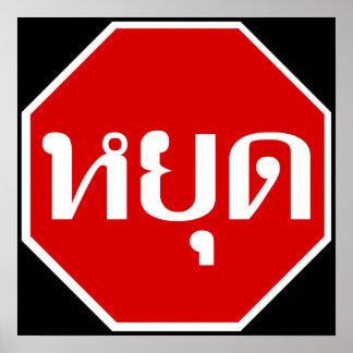 ⚠ tailandés YOOT de la muestra de la PARADA del Póster