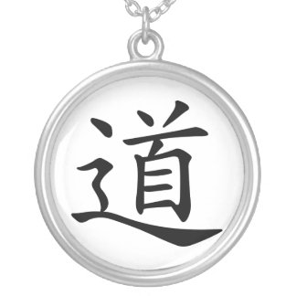 Tao o Dao es la palabra china para la ruta de la Collar Plateado