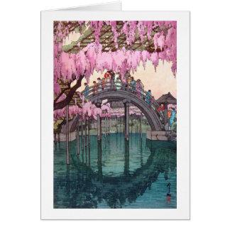 Tarjeta 亀戸天神, puente de Kameido, Hiroshi Yoshida, grabar