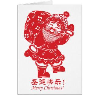Tarjeta ¡圣诞快乐 de papel del corte de Santa del chino!