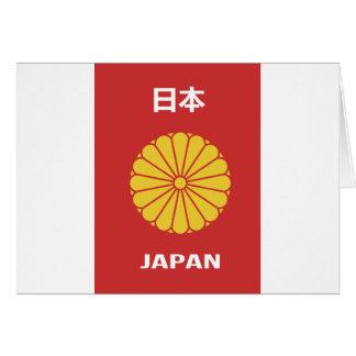 Tarjeta - 日本 - tenedor japonés Japón del pasaporte del