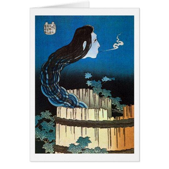 Tarjeta 皿の幽霊, fantasma del plato, Hokusai, Ukiyoe del 北斎