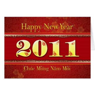 Tarjeta 2011 Felices Año Nuevo vietnamitas
