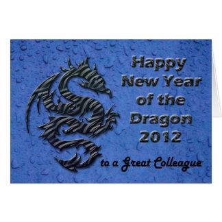 Tarjeta 2012 de felicitación china feliz del dragó