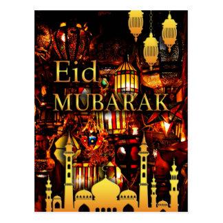 tarjeta 3 del Ramadán