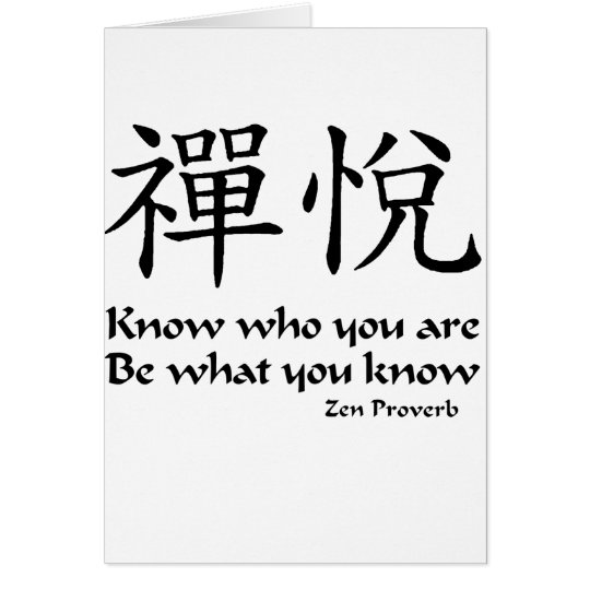 Tarjeta Alegría del zen - sepa quién usted es