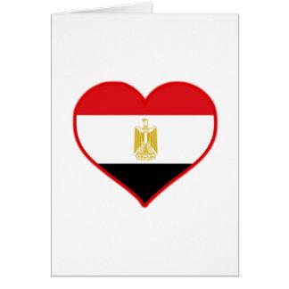 Tarjeta Amor de Egipto