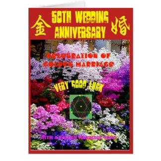 Tarjeta Aniversario de boda 50 con un poema