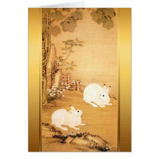 Tarjeta Año blanco 2023 del conejo de la pintura china de