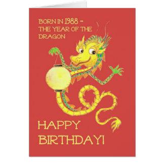 Tarjeta Año chino del cumpleaños 1988 del dragón