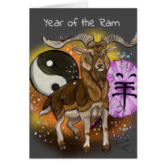 Tarjeta Año chino del espolón