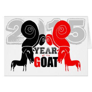 Tarjeta Año chino del personalizado del Año Nuevo de la