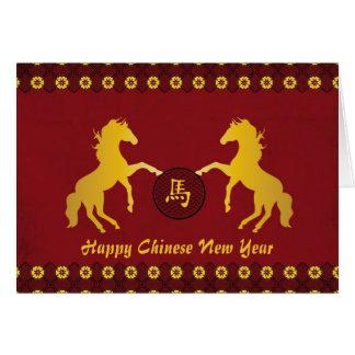 Tarjeta Año chino feliz del Año Nuevo del caballo
