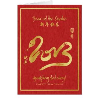 Tarjeta Año de la serpiente 2013 - Año Nuevo chino feliz